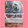 G-CP01/030TH : อัศวินมังกรเทวะ, มาฟมู้ด (Divine Dragon Knight, Mahmud)