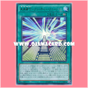 20AP-JP037 : Future Fusion / Future Fusion - Future Fusion (Ultra Parallel Rare)