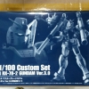 mg 1/100 custom set for mg rx-78-2 gundam ver.3.0