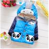 เสื้อกันหนาวหมีน้อยสีฟ้า น่ารัก ไม่มีเสื้อสีขาวตัวในค่ะ