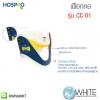 เฝือกคอ Hospro - ใช้ได้ทั้งเด็กและผู้ใหญ่ ทำจากโฟมห่อหุ้มด้วยพลาสติกแข็ง รุ่น CC-01