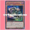 15AX-JPY16 : Goblin Zombie (Secret Rare)