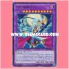 SHVI-JP048 : Lunalight Lio Dancer / Moonlight Lio Dancer (Ultra Rare)