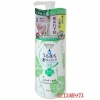 Bifesta Cleansing Express Cleansing Lotion Acne Care ปริมาณสุทธิ 300 มล.