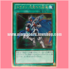 GS06-JP013 : The Melody of Awakening Dragon (Gold Rare)