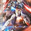 Gundam AGE-2 Double Bullet DABAN (MG) [6627]