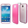 Detachable Metal Case for Samsung Galaxy S4 (i9500) (Magenta)