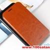 (352-021)เคสมือถือ Case HTC Desire 826 ฝาพับเทกเจอร์หนังมันเงา PU สไตล์ MOFI