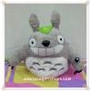ตุ๊กตา Totoro ขนาด 12x12 นิ้ว