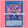 CPD1-JP035 : Tarotray the Sibylla / Tarotray the Holy Sibyl (Super Rare)