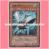 LE16-JP002 : The Fabled Rubyruda / Demon Roar God Beast Rubyruda (Ultra Rare)