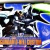 D-Hell Custom limited Ver.
