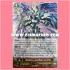 G-CP01/S01TH : มังกรเทวะ, เซนต์โบลว•ดราก้อน (Holy Dragon, Saint Blow Dragon)