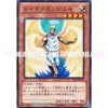 ST12-JP018 : Shining Angel (Common)