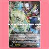G-CP01/S09TH : ผู้สื้อสารกับทวยเทพ, คุโรอิคาซึจิ (Diviner, Kuroikazuchi)