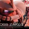 Char`s Zaku สีชา