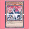 MB01-JP015 : Silent Swordsman LV7 / Silent Swordman LV7 (Millennium Rare)