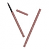 Glamorous Line Stylist Brow Pencil(Deep Brown) ดินสอเขียนคิ้ว กลามอรัส ไลน์ สไตลิสท์(สีน้ำตาลเข้ม)สะดวกใช้ไม่ต้องเหลา