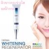 DERMA WHITENING REGENERATOR ผลิตภัณฑ์เวชสำอางบำรุงฟื้นฟูผิวหน้า เผยความลับเพื่อผิวขาวกระจ่างใสอย่างเป็นธรรมชาติ โดย DERMALIS SKINCARE (Derma Whitening Regenerator WHITENING DARK SPOT CORRECTOR SKIN NATURALLY SUBSTANCES)