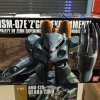 MSM-07E'Z'GOK EXPEREMENT