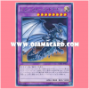 CPD1-JP005 : Mirror Force Dragon (Rare)