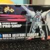 Gundam Build Akatsuki (Limited Pro Shop Hobby)