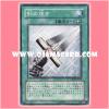 ANPR-JP059 : Sword of Sparkles / Sparkling of Sword (Common)