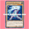 SPRG-JP028 : Gem-Knight Sapphire / Gem-Knight Saphire (Common)
