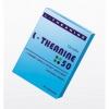 L-Theanine 50 แอล-ธีอะนีน 50 อาหารบำรุงสมองแก้เคลียด