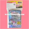 Yu-Gi-Oh! Duelist Card Protector Sleeve - Dark Magician / Black Magician 55ct.