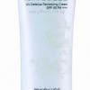 Giffarine Glamorous Beaute UV Cream SPF50 PA+++ ครีมกันแดด กิฟฟารีน กลามอรัส บูเต้ เอสพีเอฟ50พีเอ+++