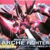 Arche Fighter