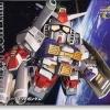 SD Perfect Gundam
