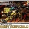 SABER TIGER GOLD BT รหัส019