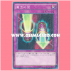 MB01-JP037 : Magic Cylinder (Millennium Rare)