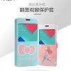(495-003)เคสมือถือซัมซุง Case Samsung A5 (2016) เคสพลาสติกฝาพับ PU โชว์หน้าจอลายการ์ตูน