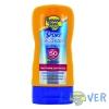 โลชั่นกันแดดสปอร์ตสูตรเย็น Banana Boat Sport Coolzone Sunscreen Lotion SPF50 PA++++ 120 ml