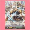 PR/0048TH : นักต่อสู้เมก้าโคโลนี่ B (Megacolony Battler B)