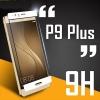 (039-095)ฟิล์มกระจก Huawei P9 Plus รุ่นปรับปรุงนิรภัยเมมเบรนกันรอยขูดขีดกันน้ำกันรอยนิ้วมือ 9H HD 2.5D ขอบโค้ง