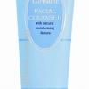 Giffarine Facial Cleanser กิฟฟารีน ครีมล้างหน้า เช็ดทำความสะอาดเครื่องสำอาง