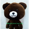 ตุ๊กตา Line ขนาด 40 cm แบบ 2 (ซื้อ 3 ตัว เหลือตัวละ 320 บาท คละลายได้)