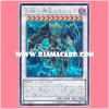 TDIL-JP049 : Assault Blackwing - Onimaru the Divine Swell / Assault Black Feather - Onimaru the Divine Swell (Secret Rare)