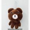 พวงกุญแจ ตุ๊กตา Line ขนาด 12 cm ลาย Brown (ซื้อครบ 7 ลาย เหลือชิ้นละ 100 บาท)