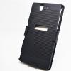 (452-003)เคสมือถือโซนี่ Sony Xperia Z1 เคสพลาสติกสไตล์เหน็บเอว