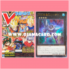 V Jump Magazine 9/2014 + VJMP-JP093 : D/D/D Wave King Caesar (Ultra Rare)