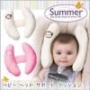 หมอนกล้วย Summer Infant ป้องกันศีรษะลูกเวลานั้งคาร์ซีท >> ส่งฟรี