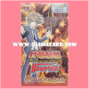Collector Pack 11 : Seal Dragons Unleashed (VGT-CP11) - Booster Pack