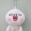 พวงกุญแจ ตุ๊กตา Line ขนาด 12 cm ลาย Moon แบบ 3 (ซื้อครบ 7 ลาย เหลือชิ้นละ 100 บาท)