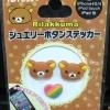 ติดปุ่ม Home for iPhone/iPad 3 ชิ้น ลาย Rilakkuma #2