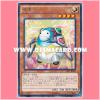 CPL1-JP049 : Lillybot / Obomi (Rare)